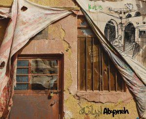 IRAN_DEMO_201536